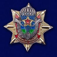 Звезда ВДВ