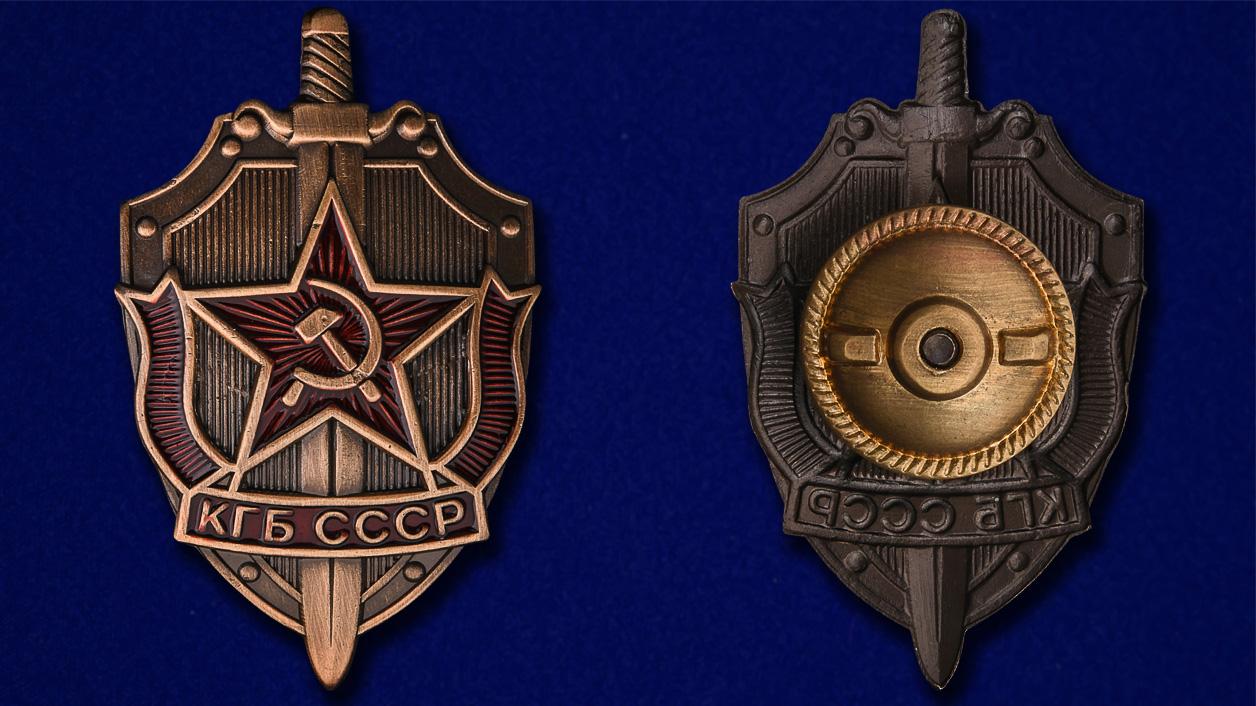 Нагрудный знак КГБ СССР - аверс и реверс