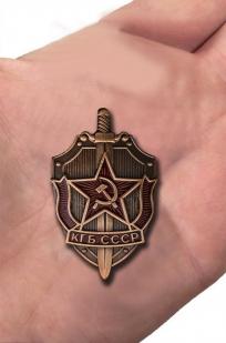 Заказать нагрудный знак КГБ СССР