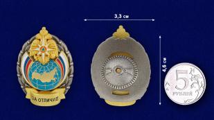 Нагрудный знак За отличие в службе МЧС - сравнительный размер