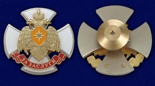 Знак МЧС За заслуги - аверс и реверс