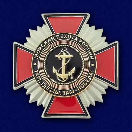 Нагрудный знак Морская пехота России