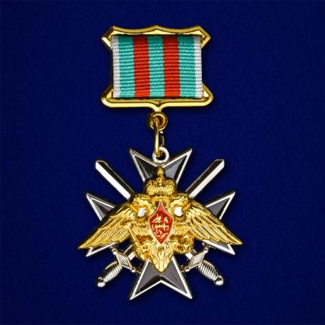 Знак «За службу в Таджикистане» ФПС-лицевая сторона
