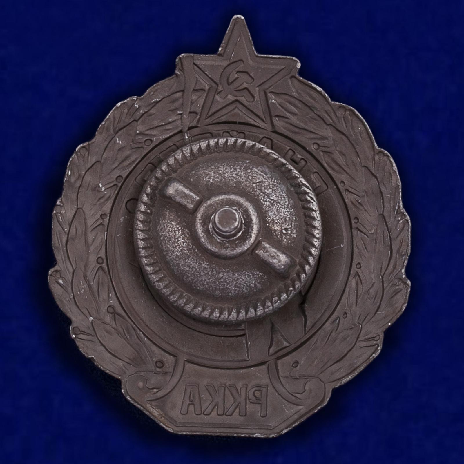 Заказать знак Снайпер РККА