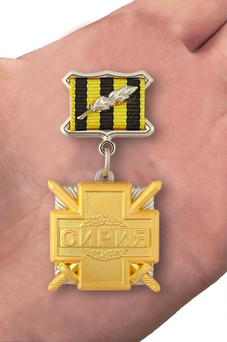 """Медаль """"Участнику военной операции в Сирии"""" - вид на ладони"""