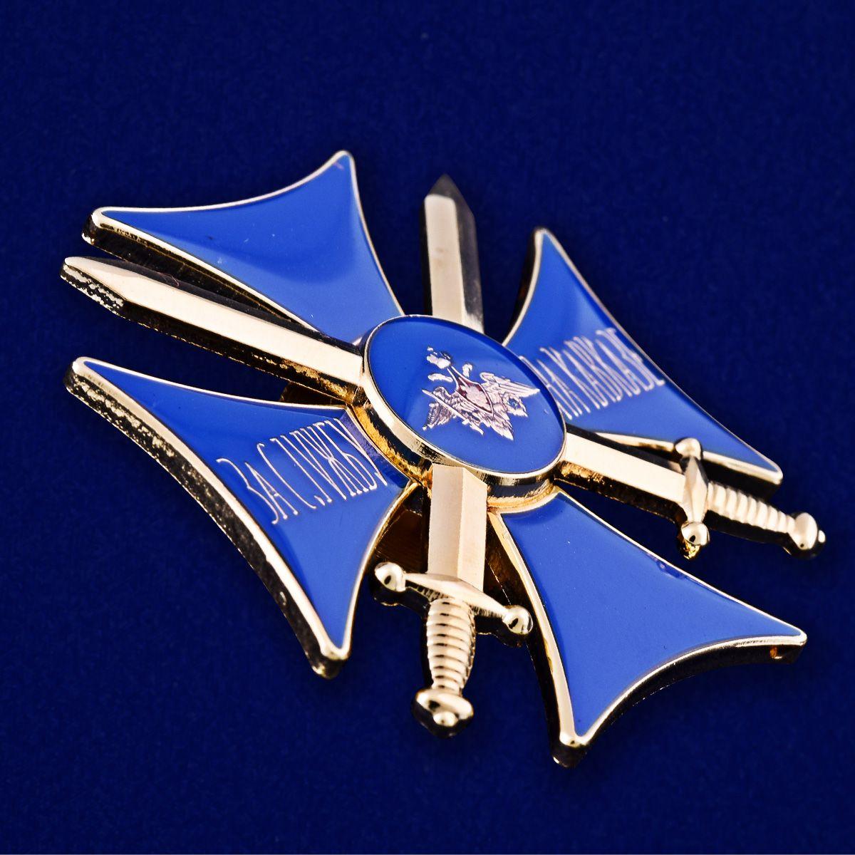 Нагрудный знак За службу на Кавказе (синий) - вид под углом