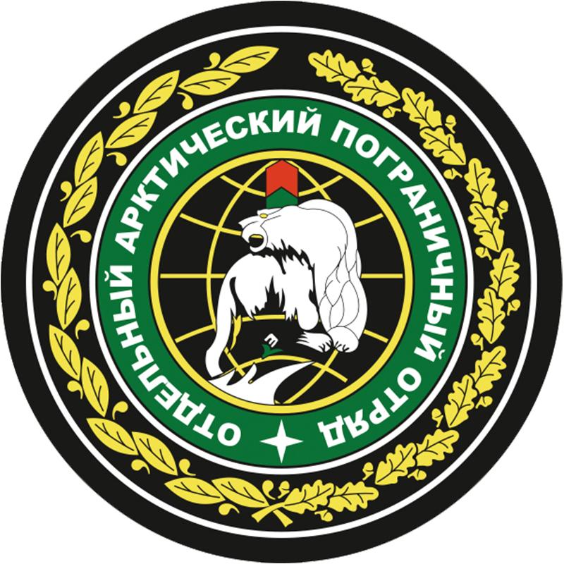 """Наклейка """"Арктический ПогО"""""""