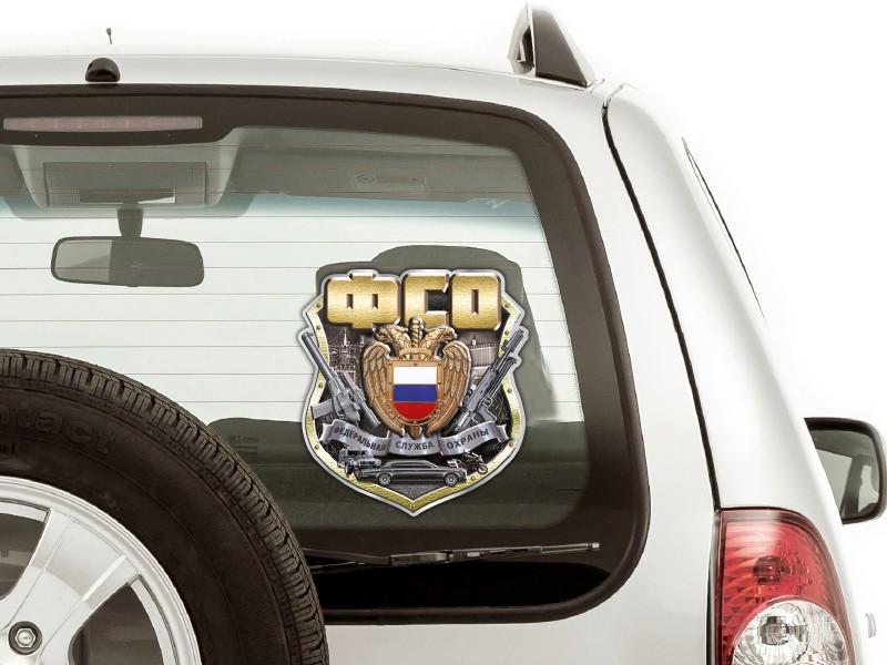 """Недорого купить наклейки """"ФСО РФ"""" на авто онлайн в Военпро"""