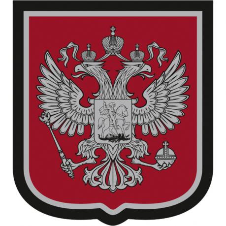 """Наклейка """"Государственный герб РФ"""""""