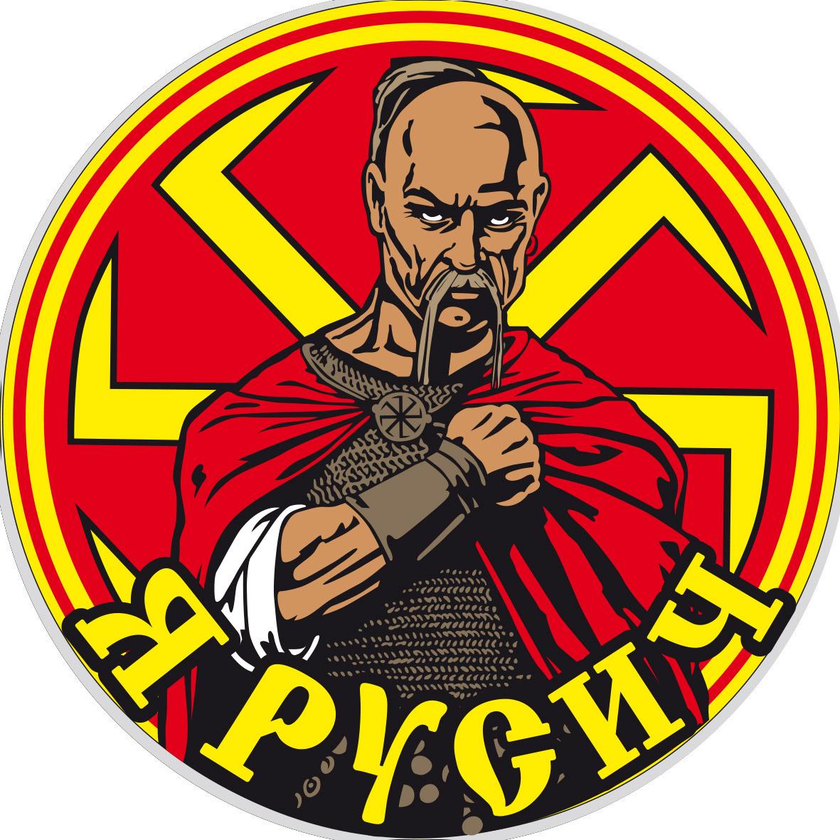 Наклейка «Князь Святослав»