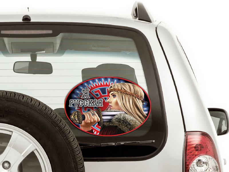 Заказать наклейки на стекло машины, капот и другие части кузова