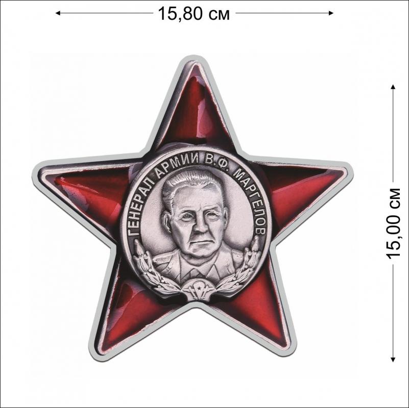 """Купите наклейки """"Орден Маргелова"""" недорого и быстро только в Военпро"""