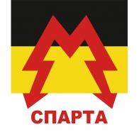 """Наклейка """"Противотанковый батальон Спарта"""""""