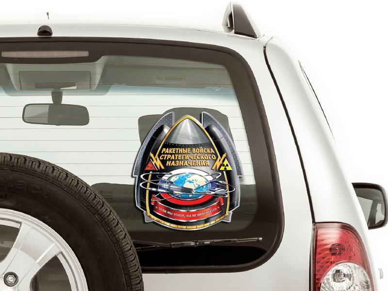"""Заказать наклейки """"Ракетные войска"""" с удобной доставкой"""