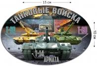 Наклейка с танками