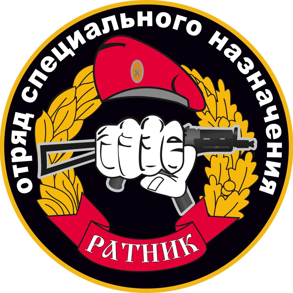 Наклейка Спецназ ВВ Ратник