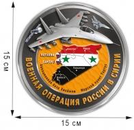 """Наклейка """"Военная операция России в Сирию"""""""