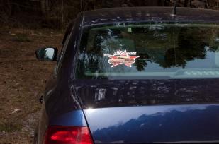 Наклейка ВОВ на авто