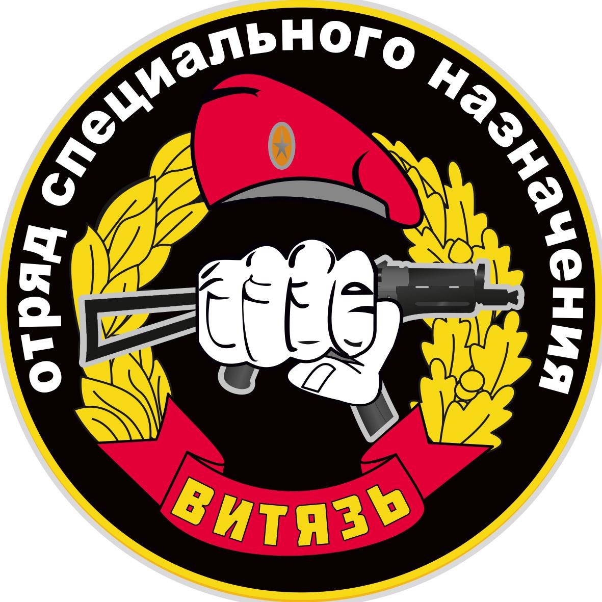 """Наклейка ВВ """"Спецназ Витязь"""" г. Балашиха"""