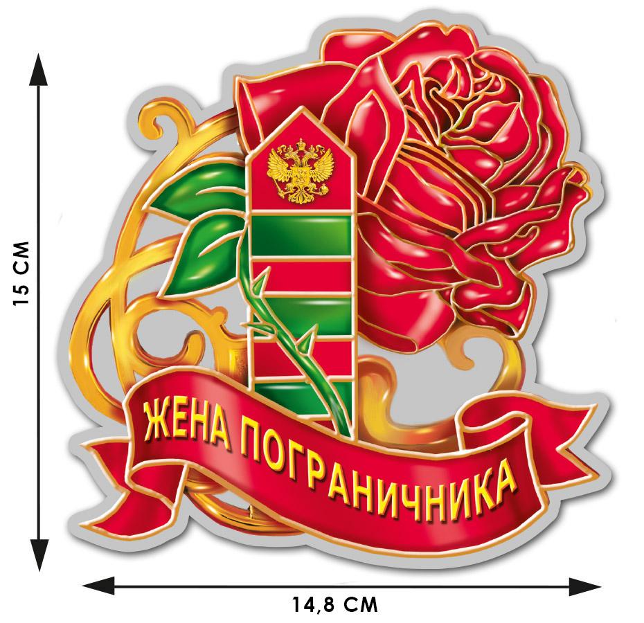 Купить наклейки на автомобиль в интернет магазин Военпро