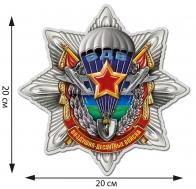 Наклейка Звезда десантника
