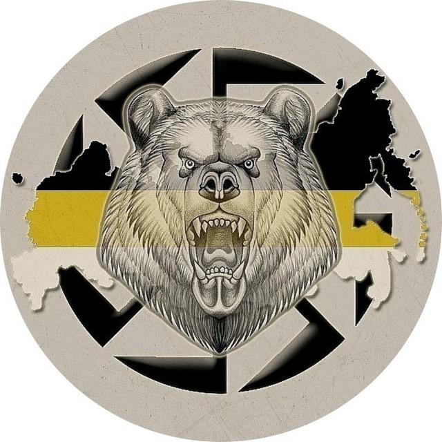 Наклейка «Медведь с коловоротом»