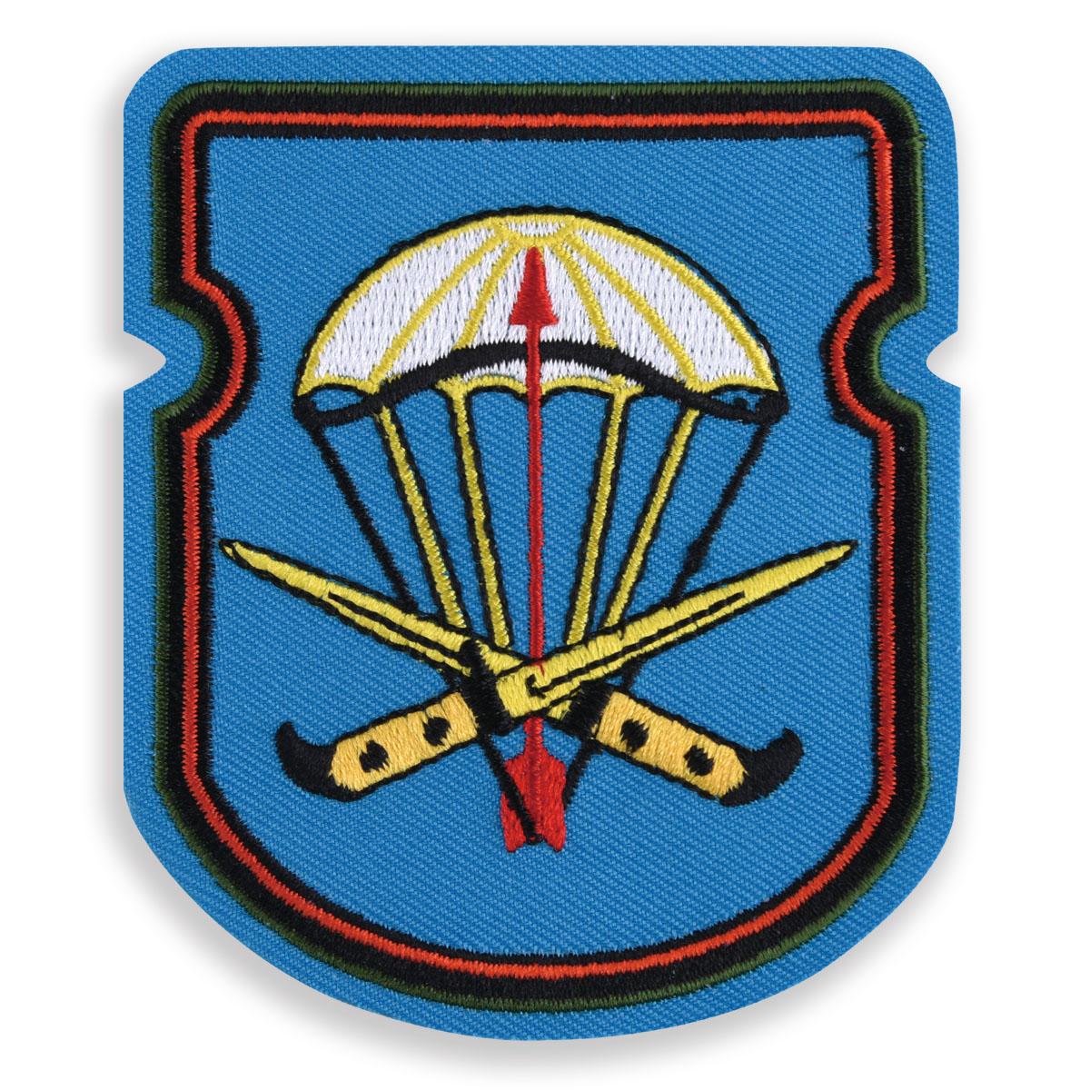 """Нарукавный знак """"54-й отдельный десантно-штурмовой батальон 31 гв. ОДШБр"""""""