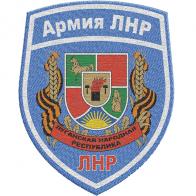 Нашивка Армия ЛНР