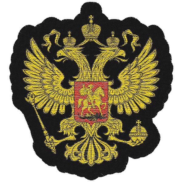 Нашивка Двуглавый орёл