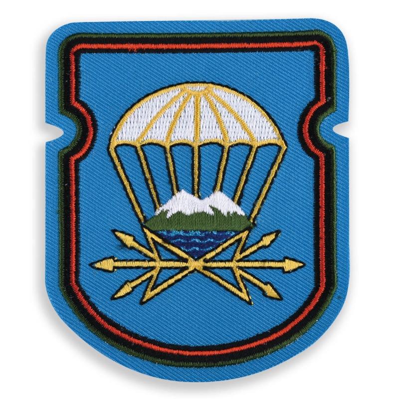 """Заказать нашивки-эмблемы """"743 отдельный батальон связи 7 ДШД"""""""