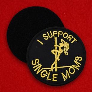 """Нашивка """"I support Single Moms"""""""