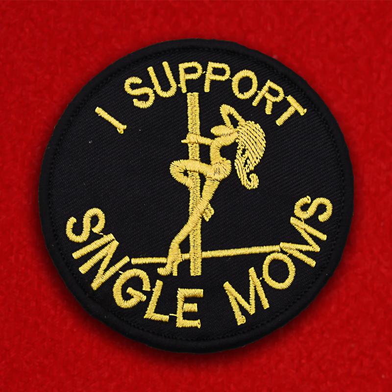 """Купить нашивки """"I support Single Moms"""""""