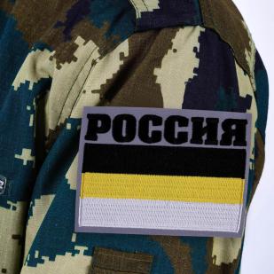 """Нашивка """"Имперская Россия"""""""