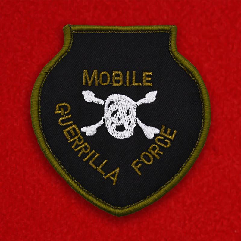 """Купить шевроны """"Мобильные партизанские силы"""" с доставкой"""