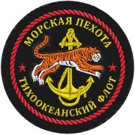 Нашивка пехоты «Тихоокеанский флот»