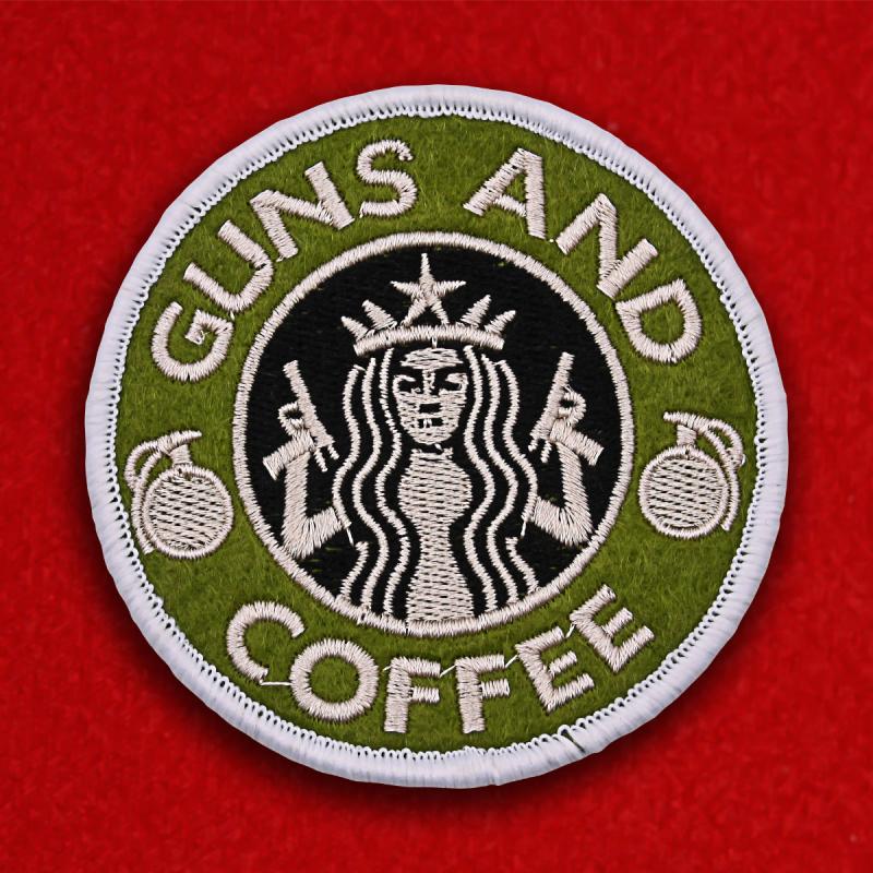 """Купить нашивки """"Пистолеты и кофе"""""""