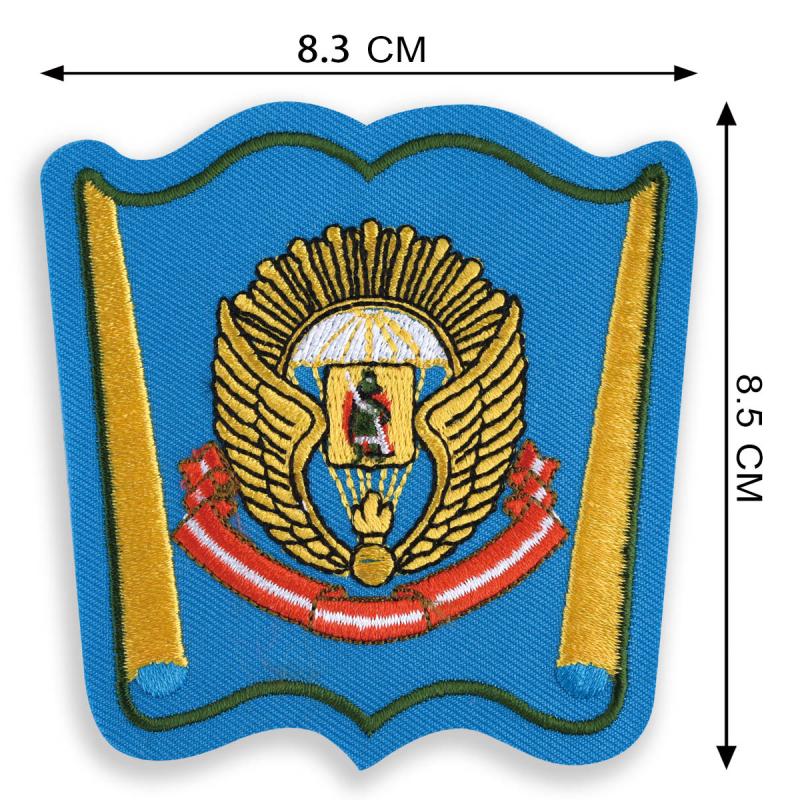Купить нашивки Рязанского воздушно-десантного училища