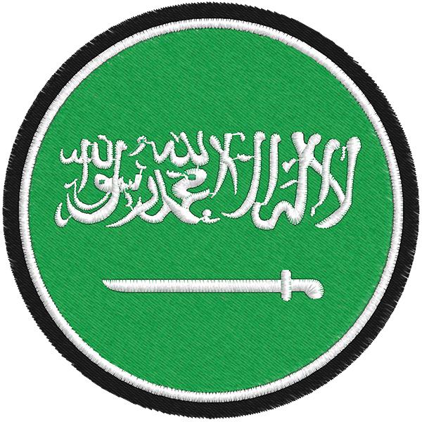 Нашивка Саудовская Аравия