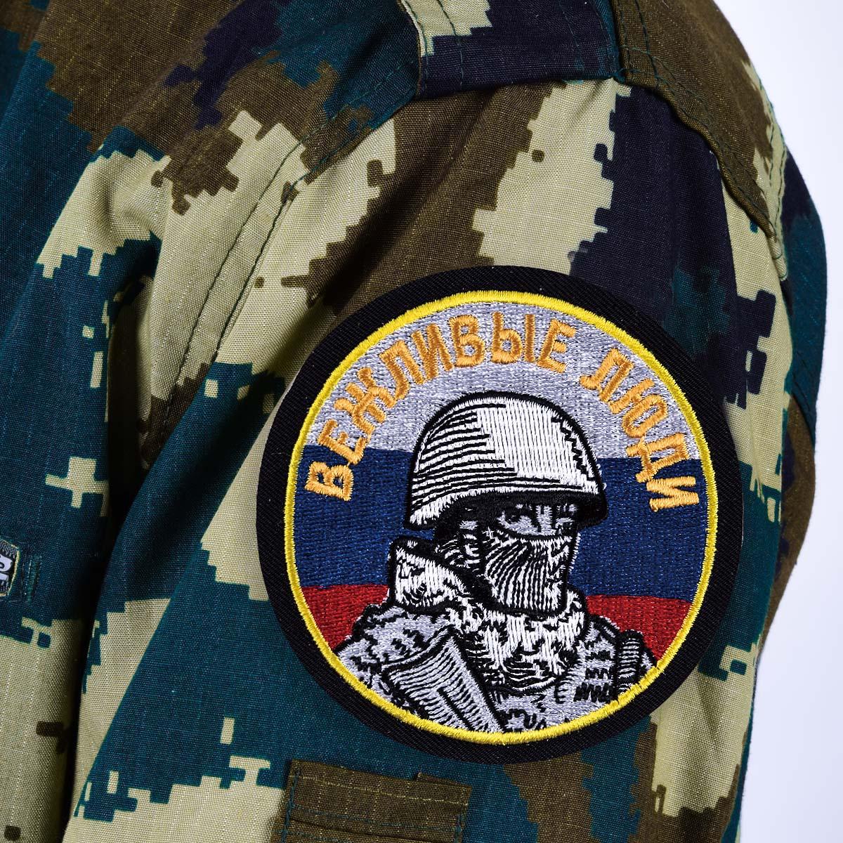 "Нашивка ""Вежливый солдат"""