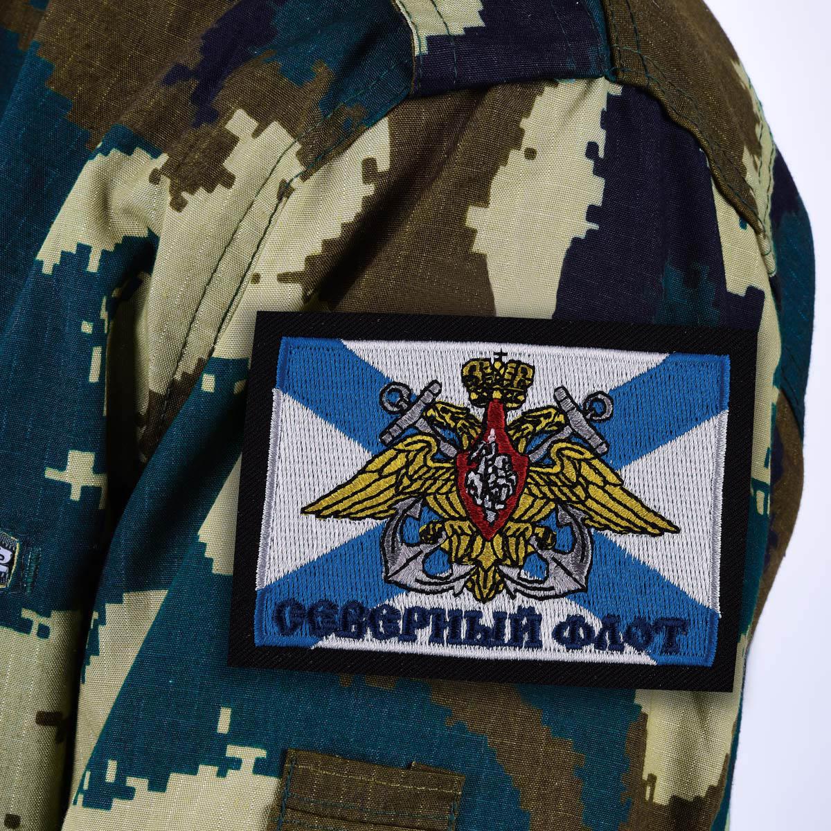 """Нашивка ВМФ России """"Северный флот"""""""
