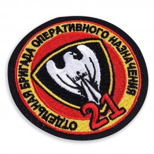 """Нашивка ВВ """"21 Отдельная бригада Оперативного Назначения"""""""