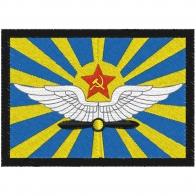 Нашивка ВВС СССР