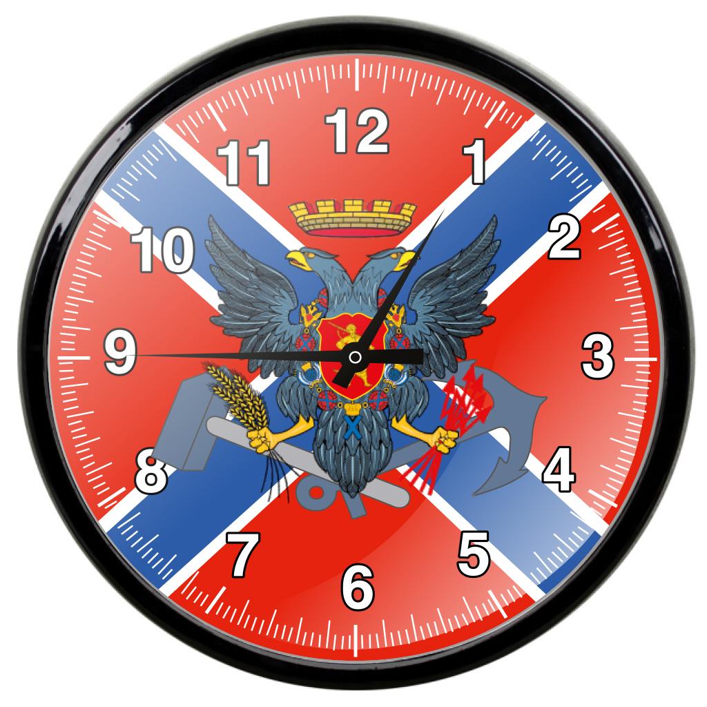 """Настенные часы """"Новороссия"""""""