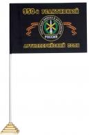 Флаг 950-го полка РВиА