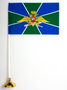 Двухсторонний флаг «Авиация погранвойск»