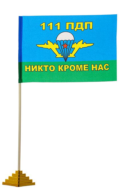 Настольный флаг десантников 111-го полка ВДВ