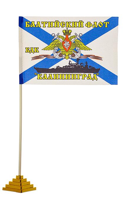 """Настольный флаг десантного корабля """"Калининград"""""""