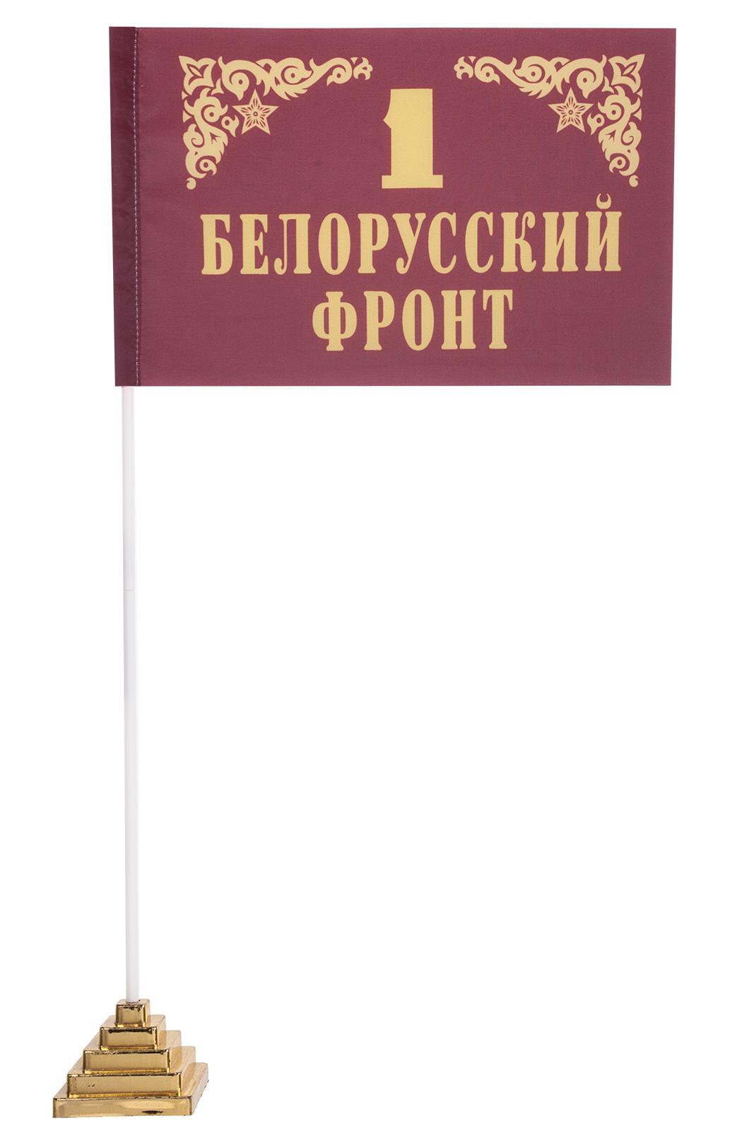"""Настольный флаг фронта """"1 Белорусский"""""""