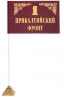 """Флаг фронта """"1 Прибалтийский"""""""
