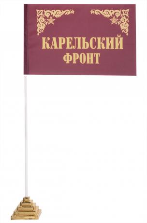 """Настольный флаг фронта """"Карельский"""""""